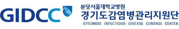 Gyeonggi Infectious Disease Control Center의 로고
